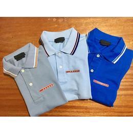 66991ecdc4093 Camisa Polo Masculina - MWgrifes - Aqui é Top!