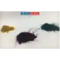 Flocos de Nylon / Po para flocagem - Pote 20g (diversas cores)