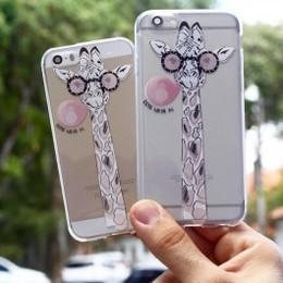 Case Girafa