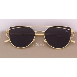 858a81c459cee Óculos de Sol Maculino - AB Shopp