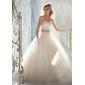 Vestido de noiva com 2 opções de uso