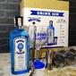 Kit Gin Bombay Master | 1 Taça