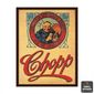 Quadro Cerveja | Brahma Chopp Vintage