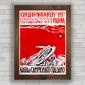 QUADRO VINTAGE MOTO GP ITALIA 1923