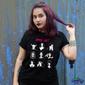 Camiseta Horror Ladies