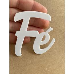 Aplique FÉ acrílico branco - Pcte com 5 unidades