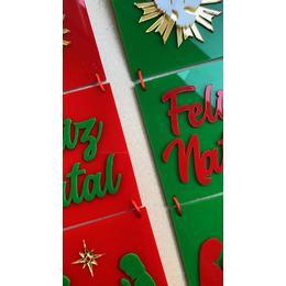Kit Pendulo Natal quadrado- Faça você mesma