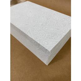 Caixa forrada Tecido 15x25cm