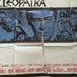 Cartaz ORIGINAL de Cinema do Filme CLEOPATRA com Elizabeth Taylor, Medindo 2 Metros de Altura, Clássico Lançado em 1963