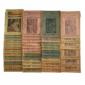Coleção Completa O JURAMENTO SAGRADO de Enrique Perez Escrich, Fascículos da Biblioteca Popular Ilustrada, Primeira Metade do Século XX