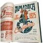 Revistas e Almanaques EU SEI TUDO Encadernados em 16 Volumes, Publicadas entre 1924 a 1942