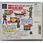 Jogo Dragon Quest VII para Playstation