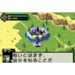 Cartucho Napoleon para GameBoy Advance - Japonês