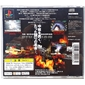 Jogo 3D Mission Shooting Finalist para Playstation