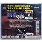 Jogo Pro Wrestling Sengokuden para Playstation