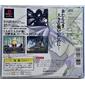 Jogo Senkai Taisen para Playstation
