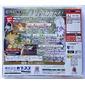Jogo Eldorado Gate Vol. 2 para Dreamcast