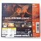 Jogo Arc The Lad III para Playstation - Seminovo
