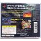 Jogo Digimon World Digital Card Battle para Playstation