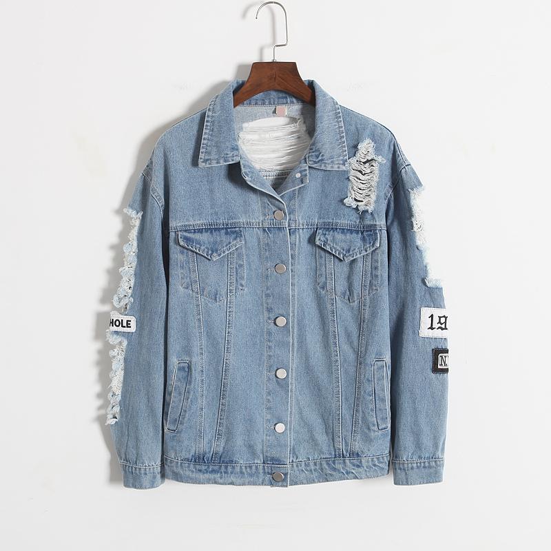 b524f77ec Jaqueta Jeans Destroyed - EllaGlamour