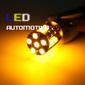 1156 30 LED 5050 CANBUS 12V Amarelo (PAR)