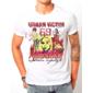 Transfer sublimático para camiseta Radical 001465