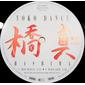 Yoko Dance – Hashima