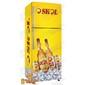 Adesivo Envelopamento de Geladeira SK049 SKOL geladeira