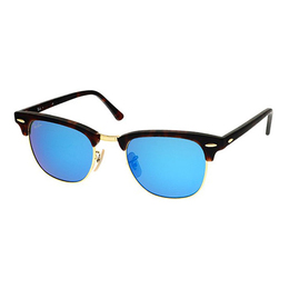 6d5b2c5cb0517 Óculos Ray Ban Clubmaster Espelhado