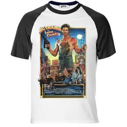 T-Shirt Raglan Aventureiros do Bairro Proibido