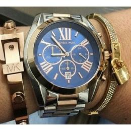 1633db43d17 Relógio Michael Kors - Linha 7A Premium