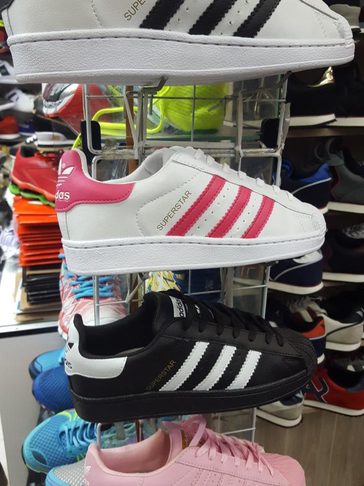 8174f4d01ea Tênis Adidas Superstar - Primeira Linha Tênis Adidas Superstar - Primeira  Linha