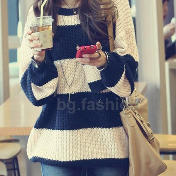 Sweater Listrado Navy
