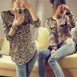 Blusa Leopardo (Todos os tamanhos)