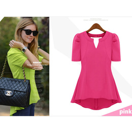 Blusa Lady Cute + cores