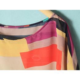 Blusa Colormatch