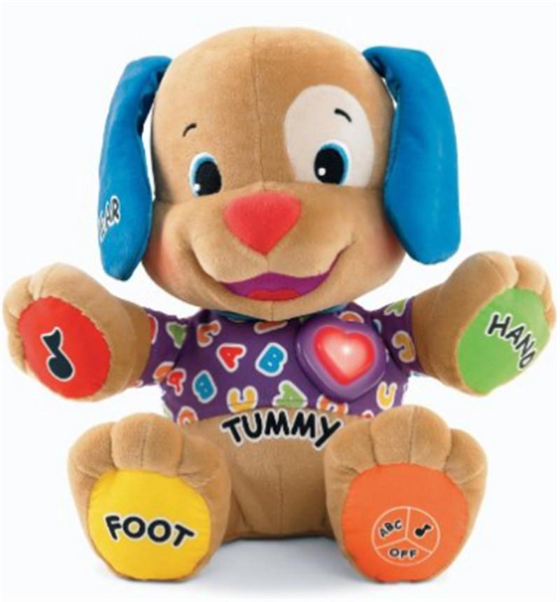 Dog Plush Musical Fisher Price  - Cachorro Azul de Pelúcia