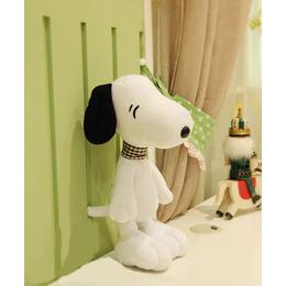 Boneco pelúcia Turma do Snoopy 35 cm