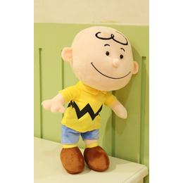 Boneco pelúcia Charlie Brown 45 cm