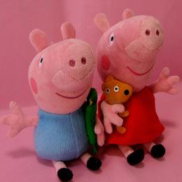 Leve 2 e pague 1 - Peppa Pig - Peppa e George - 15 cm