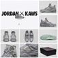 Air Jordan 4 x KAWS