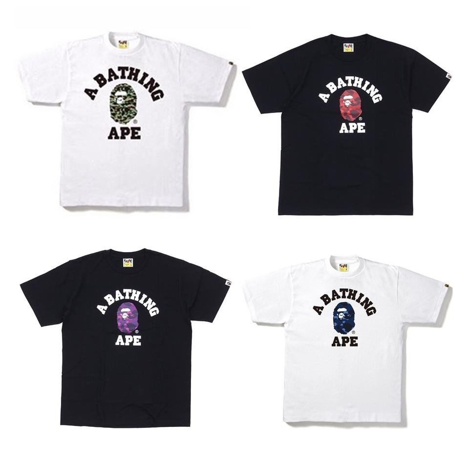 Camisetas BAPE Camo - (College tee)