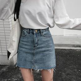 saia jeans urban
