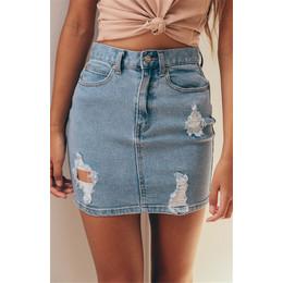 saia jeans Street Wear